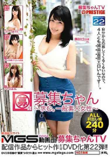 BCV-022誠徵正妹TV×蚊香社精選22中文字幕