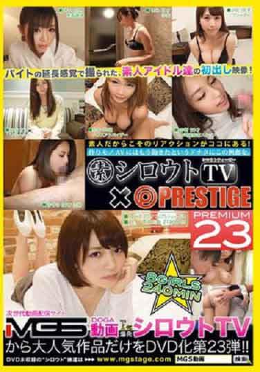 SIV-023素人TV×蚊香社精選23中文字幕
