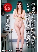 GS-090 女同事擔心我的身體,來我傢裡看望,看到到處的黃色書刊,女同事突然發情誘惑我!!(中文字幕)