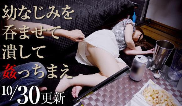 Mesubuta-151030_1000 青梅竹马吞精