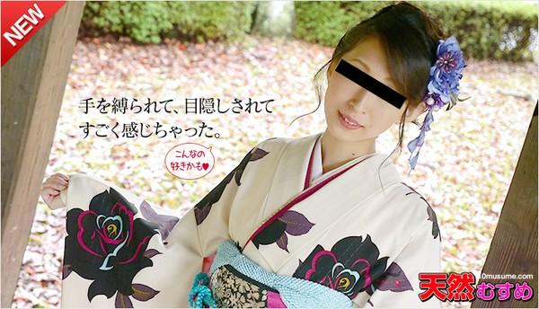 10musume-010616_01 着物SM 有馬美帆