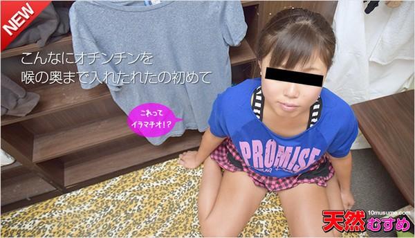 10musume-122915_01 剃毛娘の精子 若宮みさこ