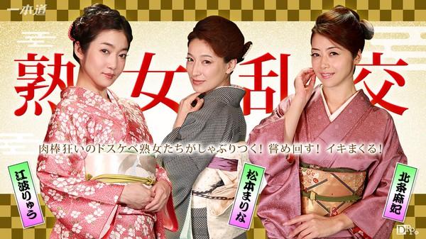 1Pondo-010116_220 美熟女の乱交
