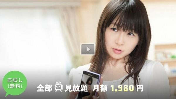 S_Cute-189 Nozomi #12 人妻の体験