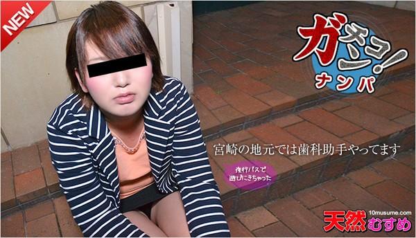 10musume-011216_01 天然素人 大黒あゆみ