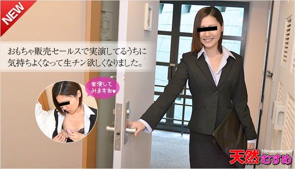 10musume-012016_01 天然売娘 夏目あや