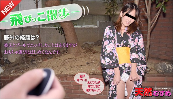 10musume-012216_01 天然散歩夜間の繁華街 木村愛理