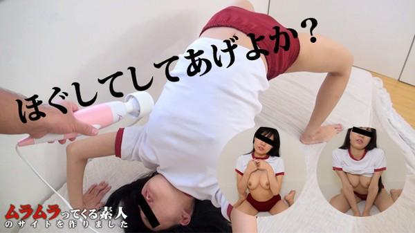 Muramura-012116_341 初体験!体操服の乳首刺激性欲