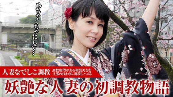 Pacopacomama-010916_009 大人気の美魔女初調教 相田ユリア