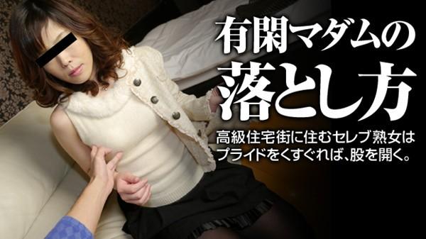 Pacopacomama-012116_016 主婦高級住宅街 園生由愛