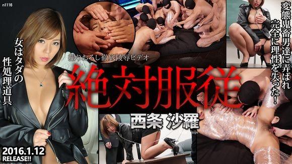 Tokyo_Hot-n1116 絶対服従 西条沙羅