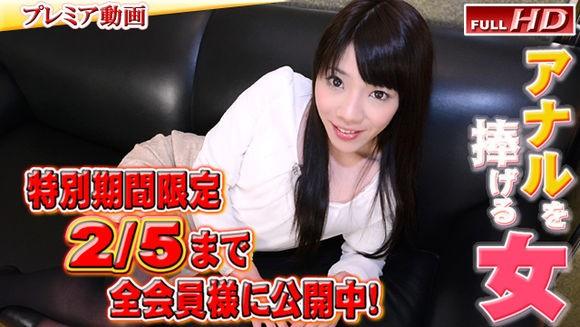 Gachinco-gachip302 迷情肉欲少女