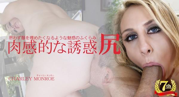 Kin8tengoku-1425 肉体的誘惑尻
