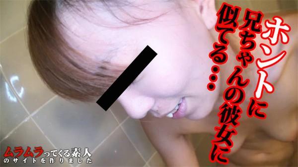 Muramura-012616_343 兄貴の彼女中出 長瀬美紀