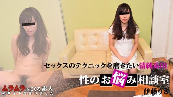 Muramura-012816_344 性の悩相談室
