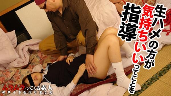 Muramura-013016_345 純粋女子縛