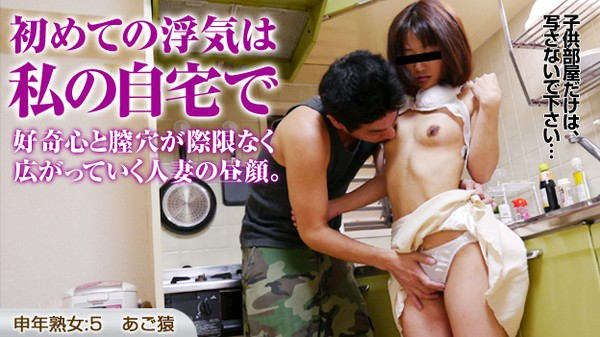 Pacopacomama-012616_019 人妻自宅膣穴 高橋美佐
