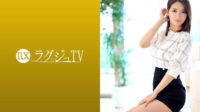 259LUXU-1204 超美性感家庭教師塗滿精油激烈性愛