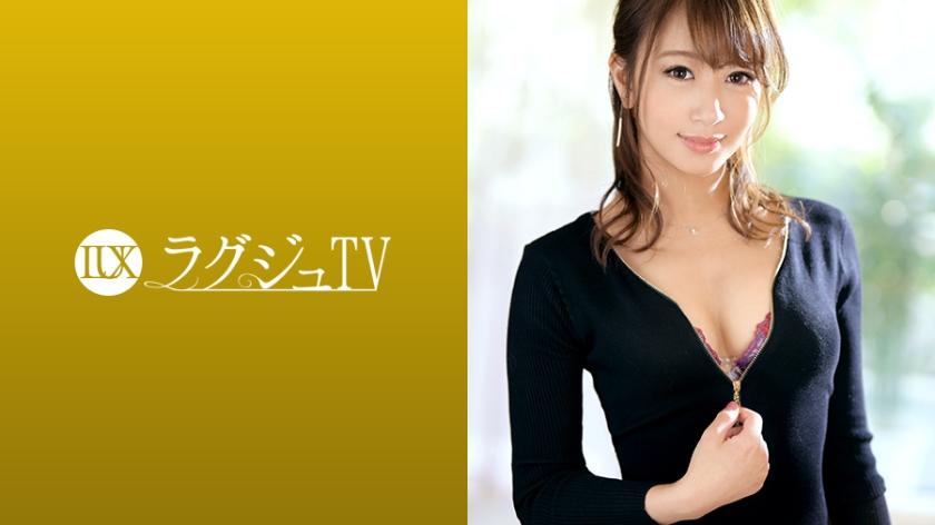 259LUXU-1213 職業舞者華麗美女追求刺激昇天性愛