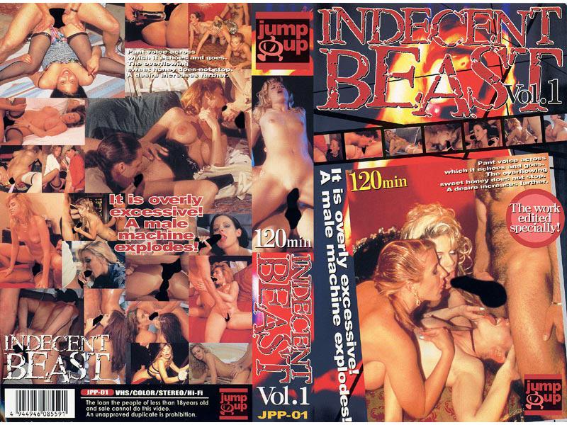 INDECENTBEASol.1-A