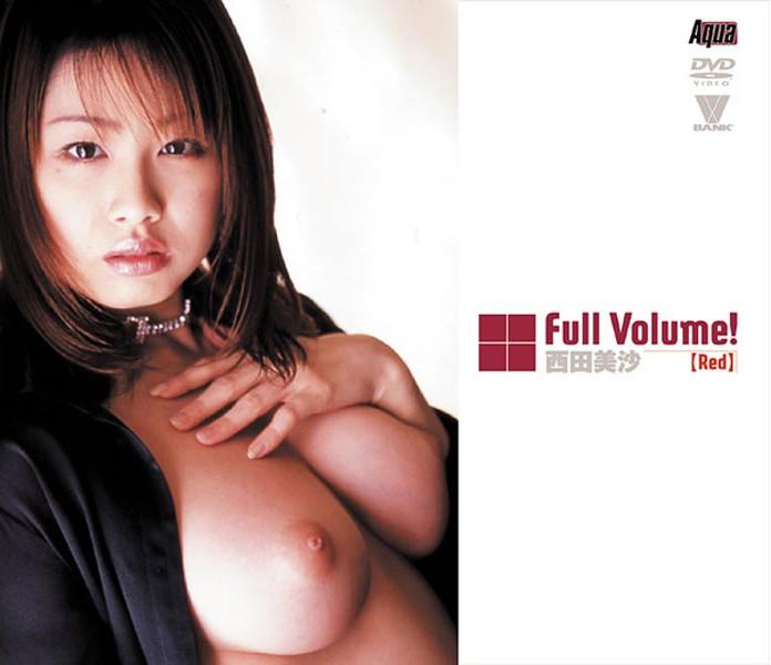 41bndv00125 Full Volume! 西田美沙[Red]