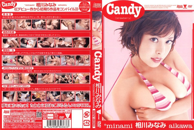 41bndv00363 Candy [strawberry] 相川みなみ