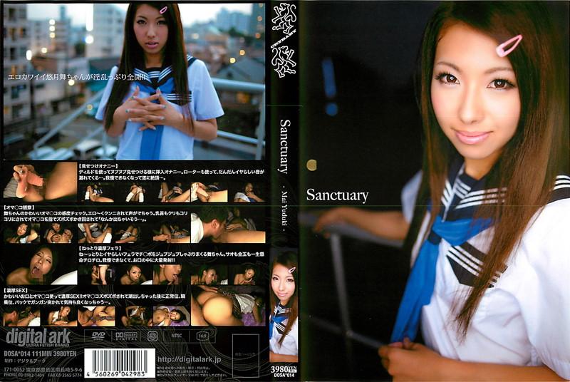 434dosa00014 Sanctuary-Mai Yuzuki-