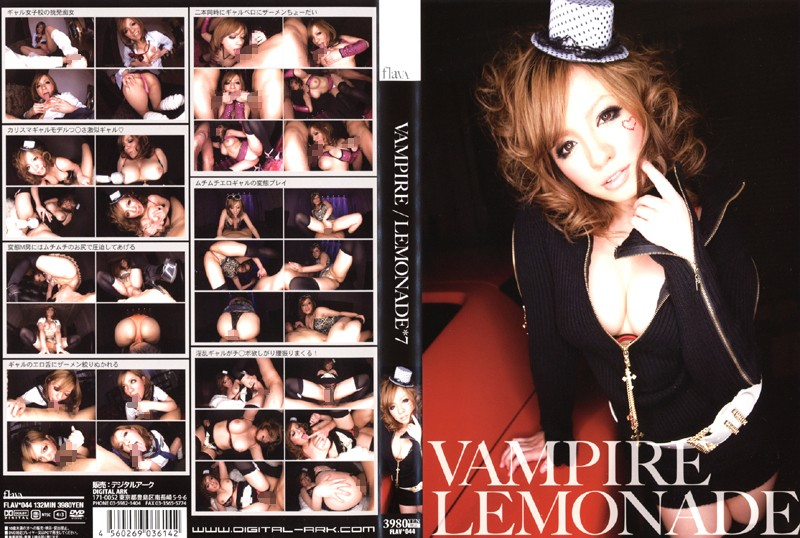 434flav00044 VAMPIRE/LEMONADE 7