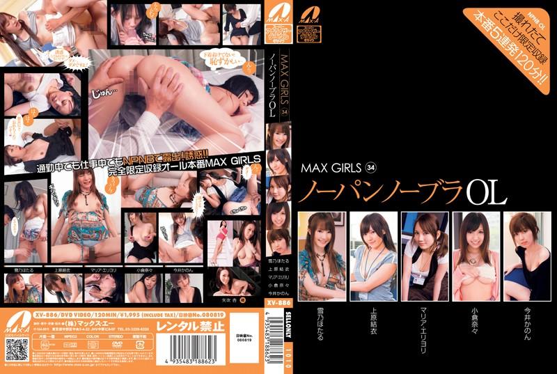 60xv00886 MAX GIRLS 34