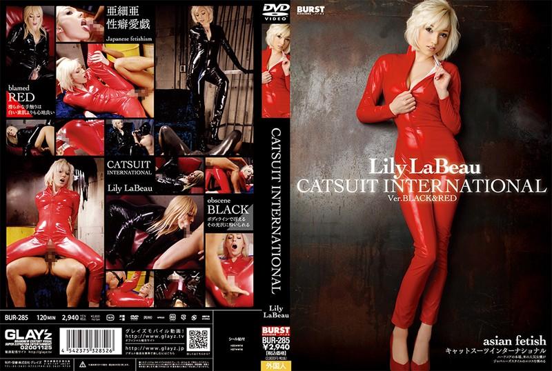12bur00285 CATSUIT INTERNATIONAL Lily La Beau