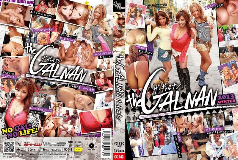 13gg00143 the GAL NAN (GG-143)