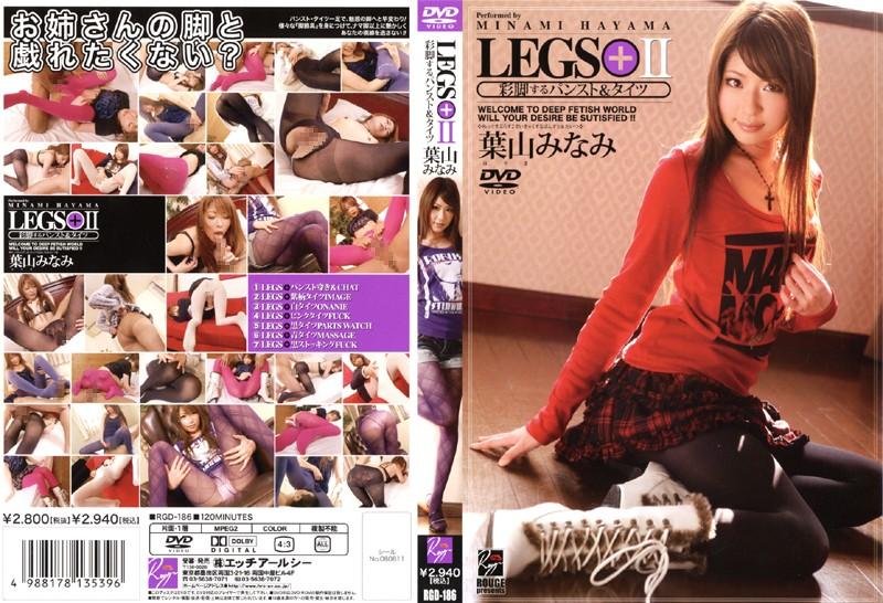 46rgd00186 LEGS+ 彩脚するパンスト&タイツ2 葉山みなみ
