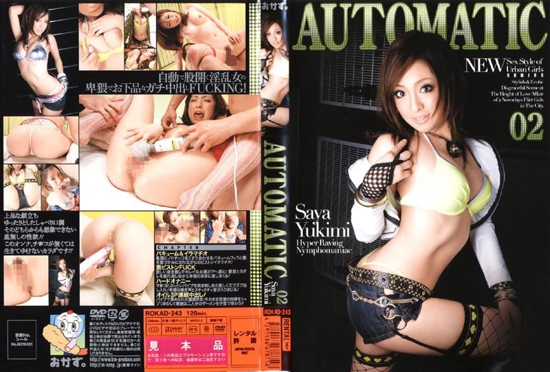 84rokad00243 AUTOMATIC 02