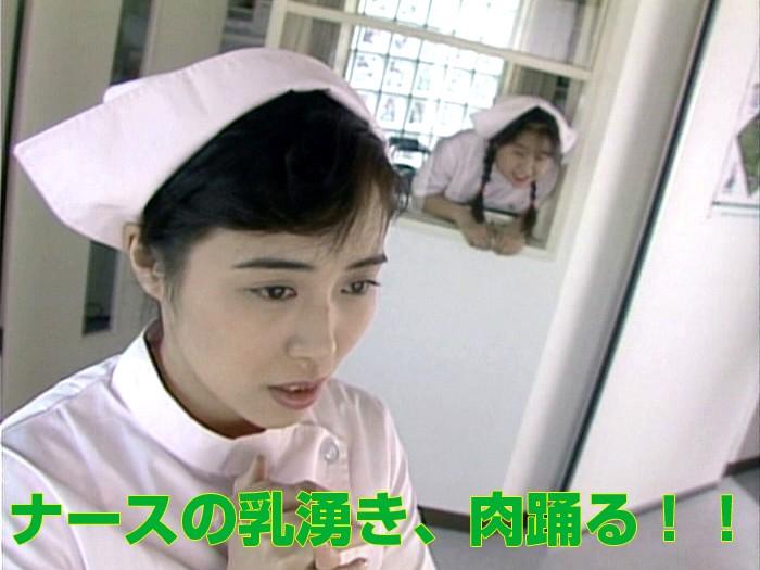 aa00711 ナースの乳湧き、肉踊る!!