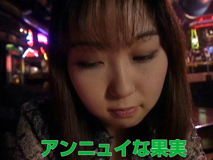 aa00760 アンニュイな果実 小泉友香