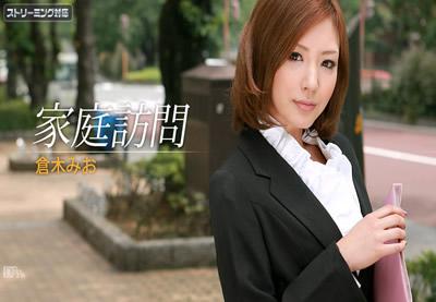 040212-983女教师家庭访问 仓木美绪