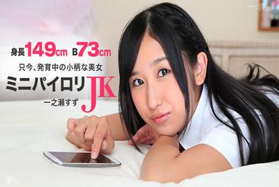 052615_086喜欢玩手机的可爱微乳萝莉少女!
