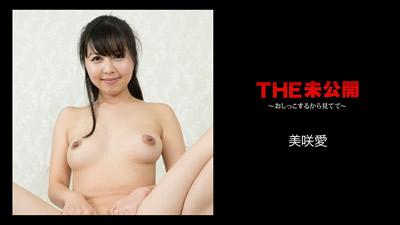 082918-740THE 未公開 少妇的自慰视频 美咲愛