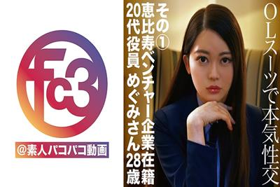 369FCTD-047一周自慰七次的美女白领OL目黑惠