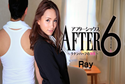 HEYZO-0811上了热情的性感OL美女Ray