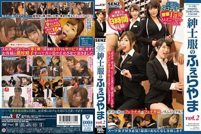 SDDE-539以穿着正装的女性带来的口交吞精服务而闻名的店 正装口交 vol.2 [中文字幕]