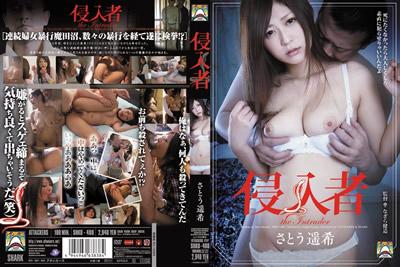 SHKD-480被逃狱者强奸内射的巨乳女孩佐藤遥希
